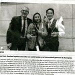 【メディア】インターナショナルウィーク2018の記事がディアリオ・デ・ヘレスに掲載